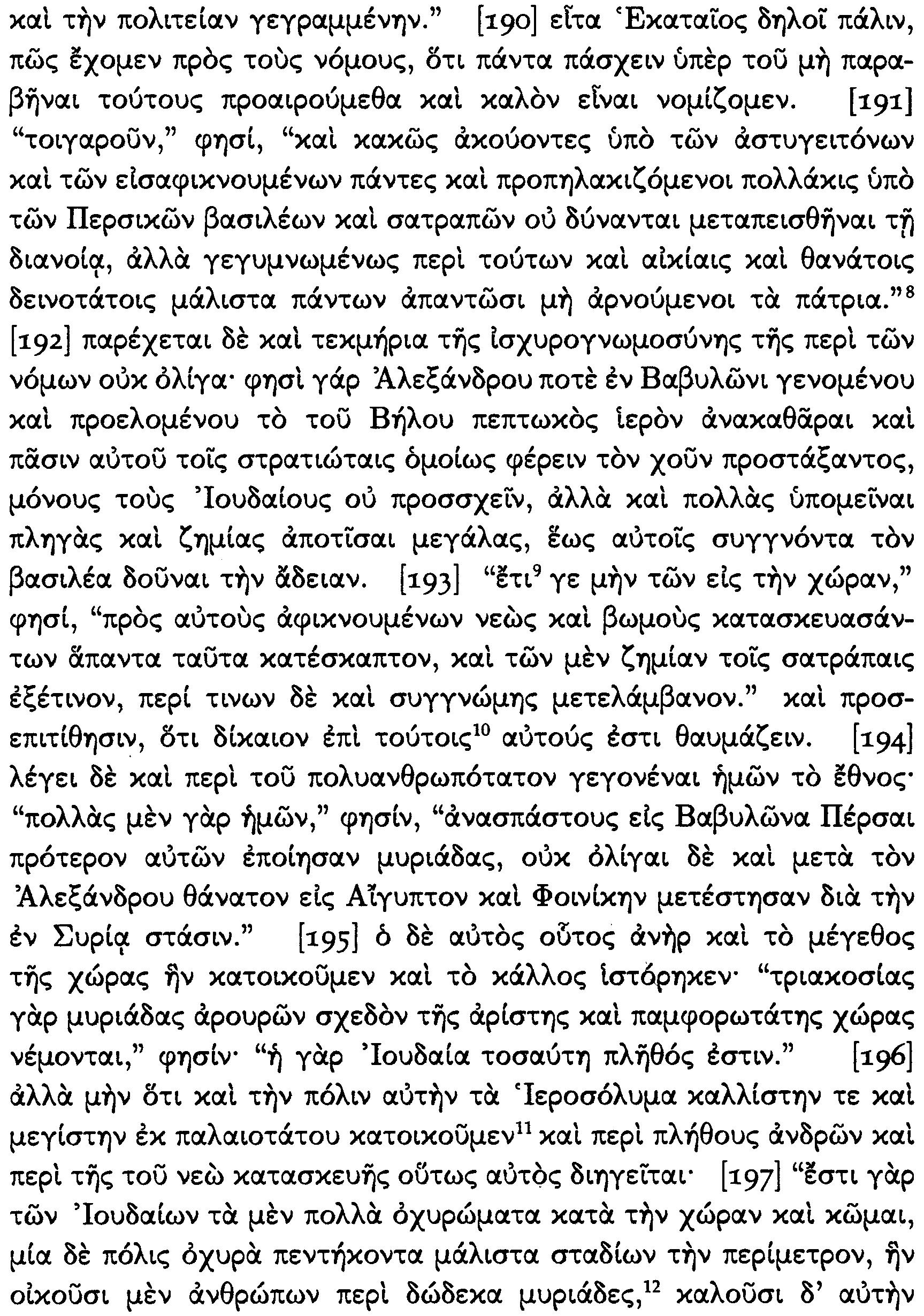 Pseudo Hecataeus On The Jews