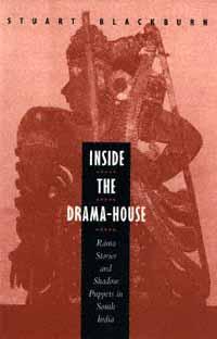 Inside the Drama-House