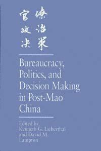 post bureaucracy definition