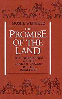 The Promise of the Land